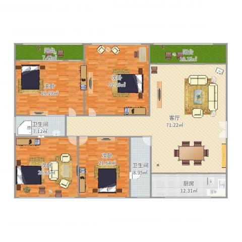 绿景嘉园4室1厅2卫1厨279.00㎡户型图