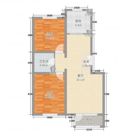 梨花江苑2室1厅1卫1厨97.00㎡户型图