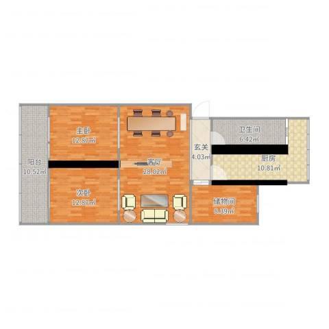 厂洼街23号院1号楼4门3012室1厅1卫1厨121.00㎡户型图