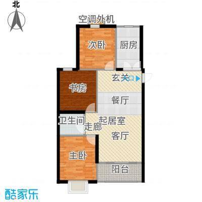 桃园丽�城112.31㎡C02C户型 三室两厅一卫户型3室2厅1卫