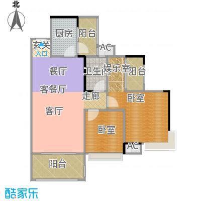 远洋启宸88.00㎡11栋03单位88平米二房户型图户型2室2厅2卫