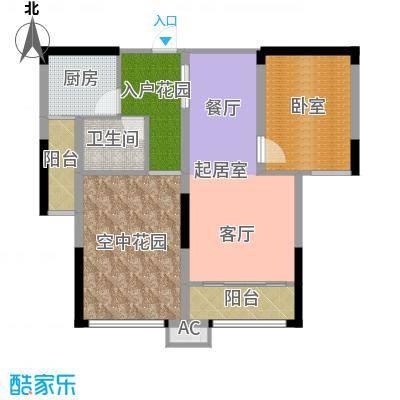 中岛明珠一房75平米户型