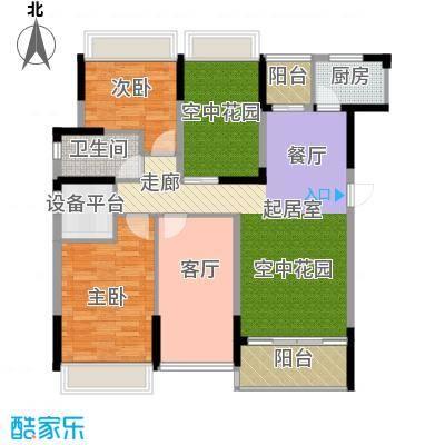 中岛明珠两房118平米户型