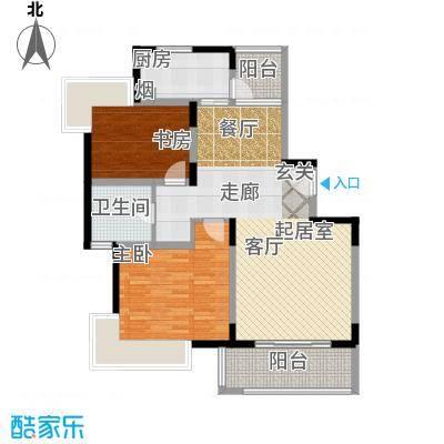 金港河滨华城90.00㎡房型: 二房; 面积段: 90 -100 平方米; 户型