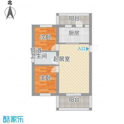 江城之珠60.82㎡江城之珠户型图04户型图2室1厅1卫1厨户型2室1厅1卫1厨