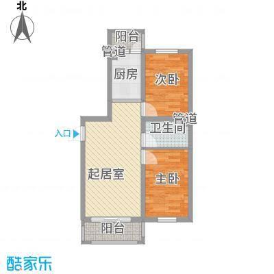 江城之珠64.98㎡江城之珠户型图09户型图2室1厅1卫1厨户型2室1厅1卫1厨