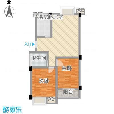 五一花园88.92㎡五一花园户型图2室2厅1卫1厨户型10室