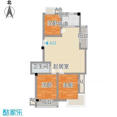 五一花园118.96㎡五一花园户型图3室2厅1卫1厨户型10室