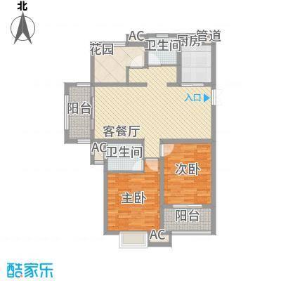 双汇国际122.00㎡1号楼06室户型3室2厅2卫