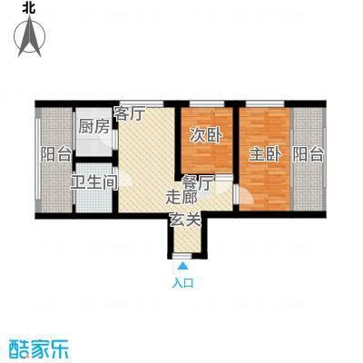皇城西岸66.54㎡皇城西岸户型图户型图2室2厅1卫1厨户型2室2厅1卫1厨