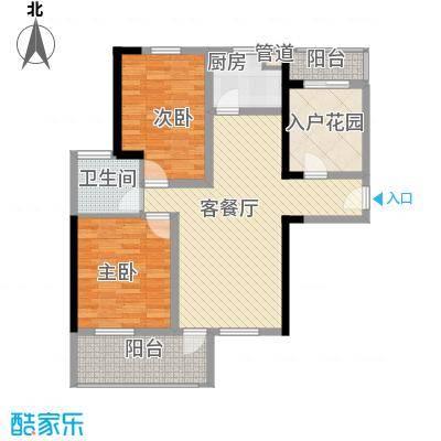 兴海苑63.00㎡兴海苑2室户型2室