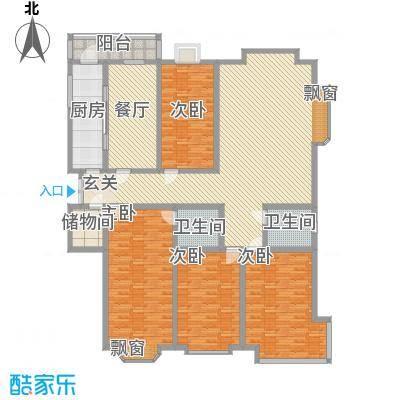 公务员小区二期266.84㎡公务员小区二期户型图户型图4室2厅2卫1厨户型4室2厅2卫1厨