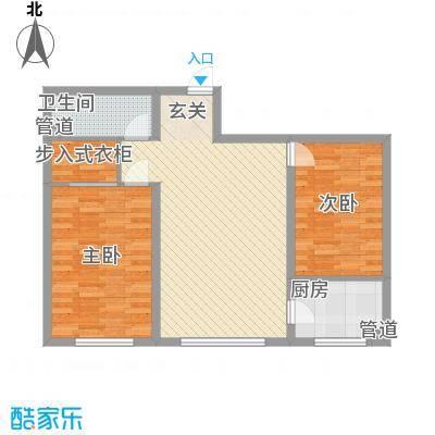 奈伦和兴园奈伦和兴园户型图花2室2厅12室户型2室