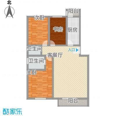 泰和尚都128.43㎡户型3室1厅2卫1厨