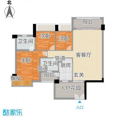 奥园海景城户型图D1栋03户型、D2栋04户型 3室2厅2卫1厨