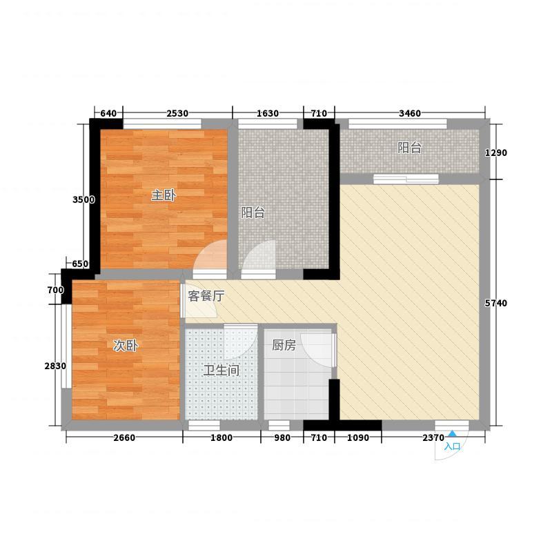美桐1号公寓项目