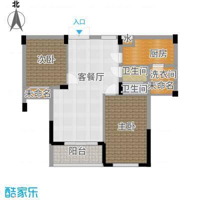 金沙阳光82.63㎡户型2室1厅2卫1厨