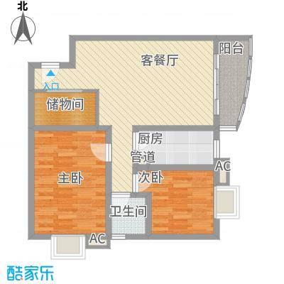 蓝钻星城89.00㎡蓝钻星城户型图钻石城A座032室2厅1卫户型2室2厅1卫