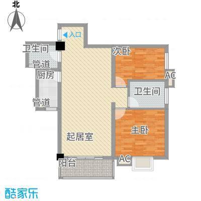 蓝钻星城105.00㎡蓝钻星城户型图钻石城A座053室2厅1卫户型3室2厅1卫