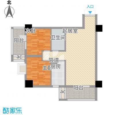 大明宫寓106.18㎡1#1单元户型2室1厅1卫1厨