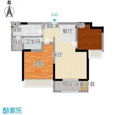 东宝康园81.00㎡东宝康园户型图高层G9户型2室2厅1卫1厨户型2室2厅1卫1厨