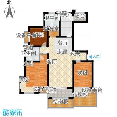 东宝康园128.00㎡东宝康园户型图高层13、14#楼G4户型3室2厅2卫户型3室2厅2卫