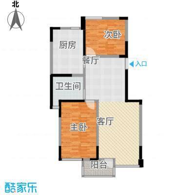 长江绿岛二期93.00㎡长江绿岛二期户型图2室户型图2室1厅1卫1厨户型2室1厅1卫1厨