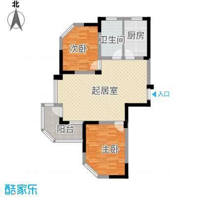 长江绿岛三期98.19㎡长江绿岛三期户型图A72室2厅1卫户型2室2厅1卫