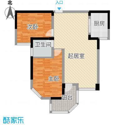 长江绿岛三期98.17㎡长江绿岛三期户型图A62室2厅1卫户型2室2厅1卫