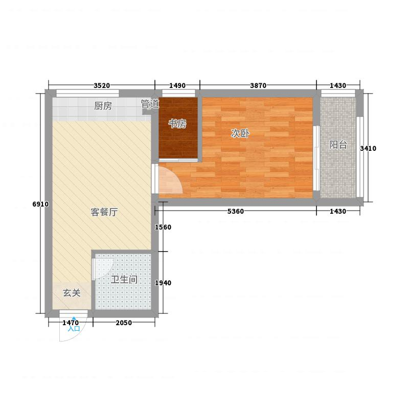 书香国际公寓
