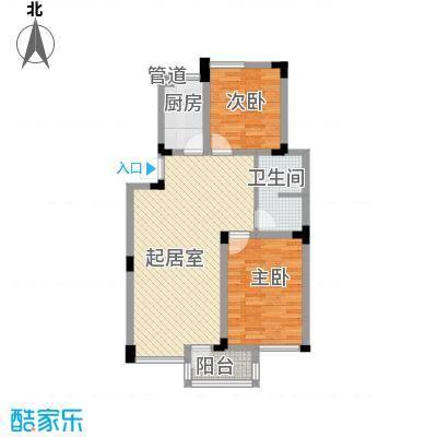 长江绿岛三期96.10㎡长江绿岛三期户型图A52室2厅1卫户型2室2厅1卫