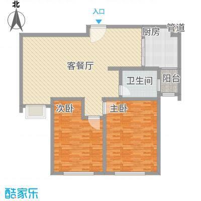 首席115.73㎡首席户型图2室2厅1卫1厨户型10室
