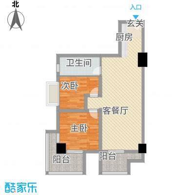 冠亚广场94.03㎡冠亚广场户型图2室2厅1卫1厨户型10室