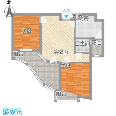 热岛黄金海岸91.52㎡热岛黄金海岸户型图2#―5#楼B户型2室1厅1卫1厨户型2室1厅1卫1厨