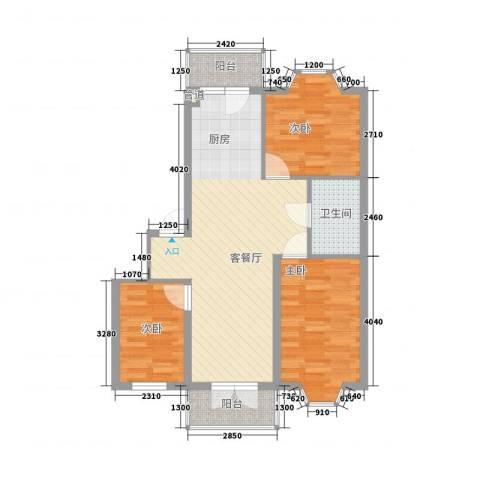 宏晟时代广场