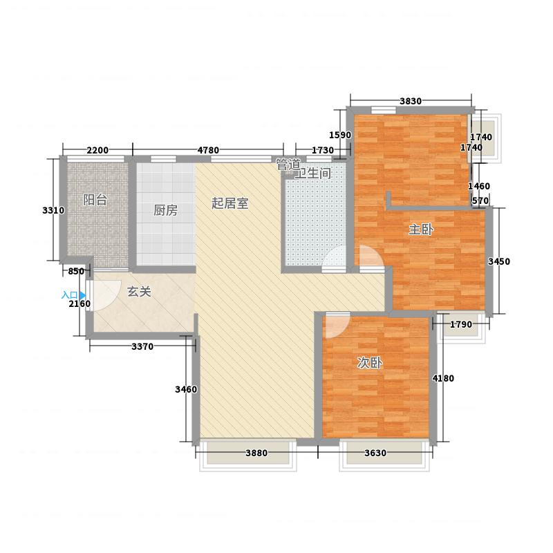 福佳国际公寓