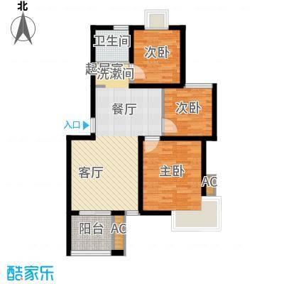 星联邦72.00㎡星联邦户型图户型图2室2厅1卫1厨户型2室2厅1卫1厨