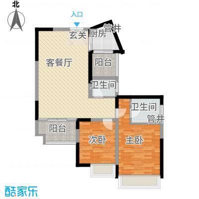龙祺苑龙祺苑户型图200905170937545052室2厅1卫1厨户型2室2厅1卫1厨