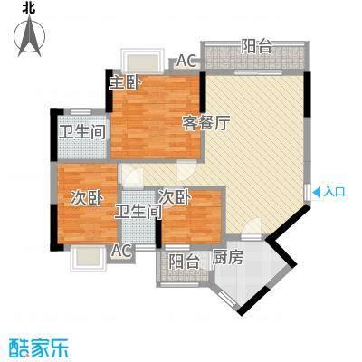 雅居蓝湾89.20㎡雅居蓝湾户型图3室2厅2卫1厨户型10室