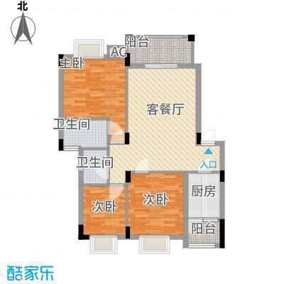 雅居蓝湾89.60㎡雅居蓝湾户型图3室2厅2卫1厨户型10室