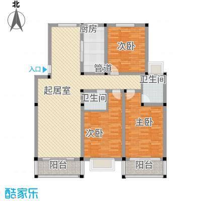 华夏星辰145.84㎡华夏星辰户型图C3室2厅2卫1厨户型3室2厅2卫1厨