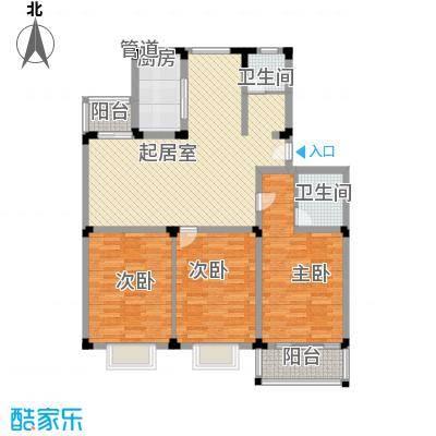 华夏星辰140.99㎡华夏星辰户型图B13室2厅2卫1厨户型3室2厅2卫1厨