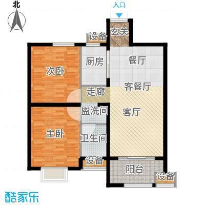 双汇国际99.00㎡93平米两居室户型2室2厅1卫