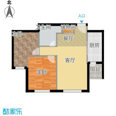 领秀世家83.03㎡B2户型2室2厅1卫