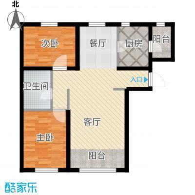 金昌国际89.69㎡A2户型2室2厅1卫
