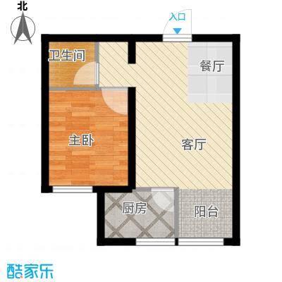 金昌国际53.79㎡B1户型1室1厅1卫