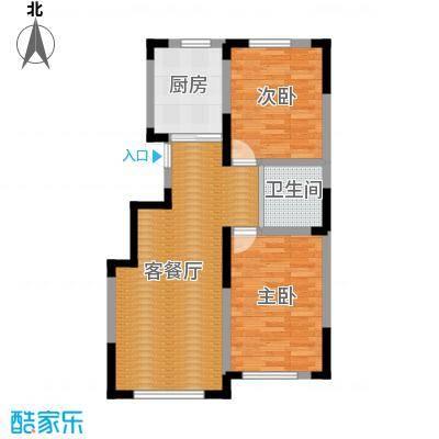 宇都和源92.45㎡B户型2室2厅1卫