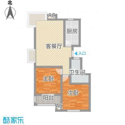 东兴寓城花园93.97㎡东兴寓城花园户型图5-A2室2厅户型2室2厅