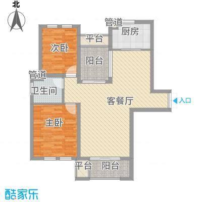 中央景城109.00㎡中央景城户型图高层5#B1户型2室2厅1卫1厨户型2室2厅1卫1厨