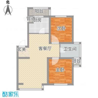 郦都花园93.88㎡郦都花园户型图2室2厅1卫户型10室